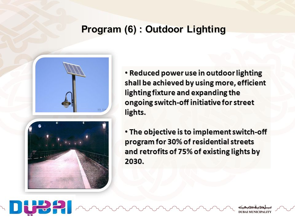 Program (6) : Outdoor Lighting