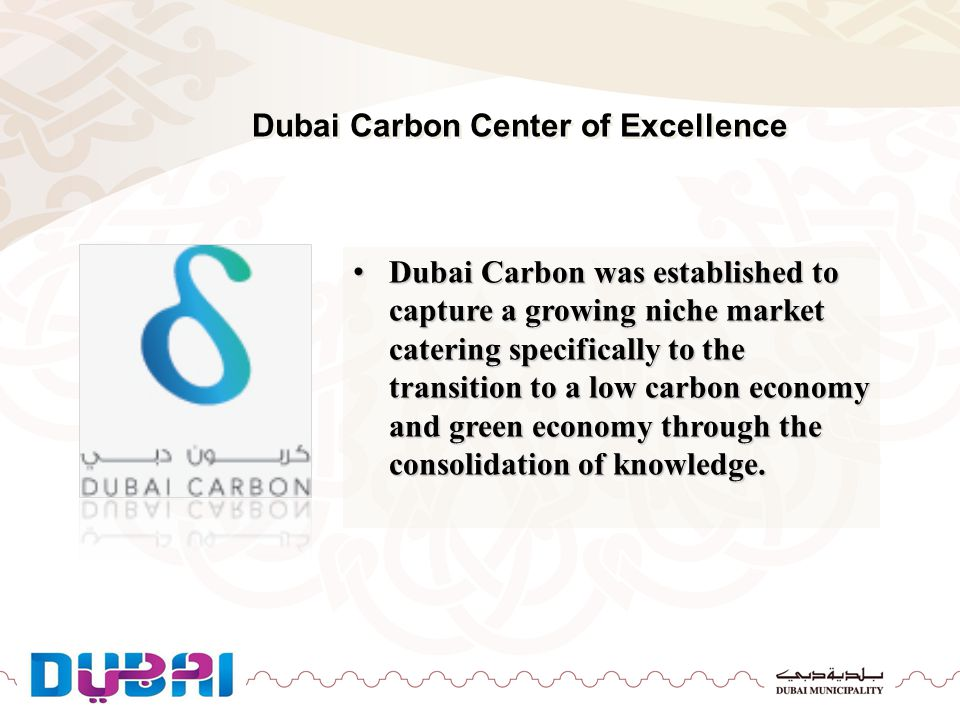 Dubai Carbon Center of Excellence