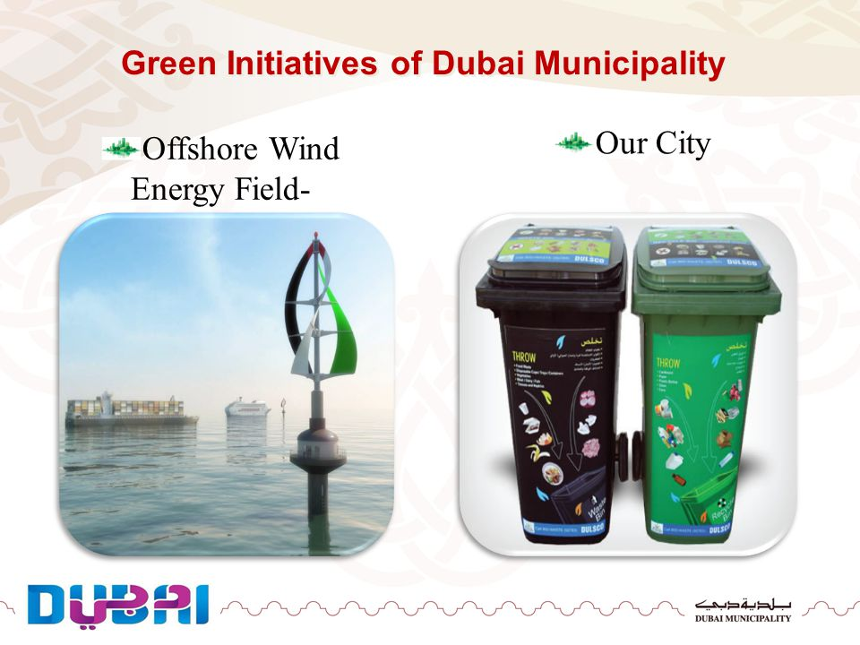 Green Initiatives of Dubai Municipality