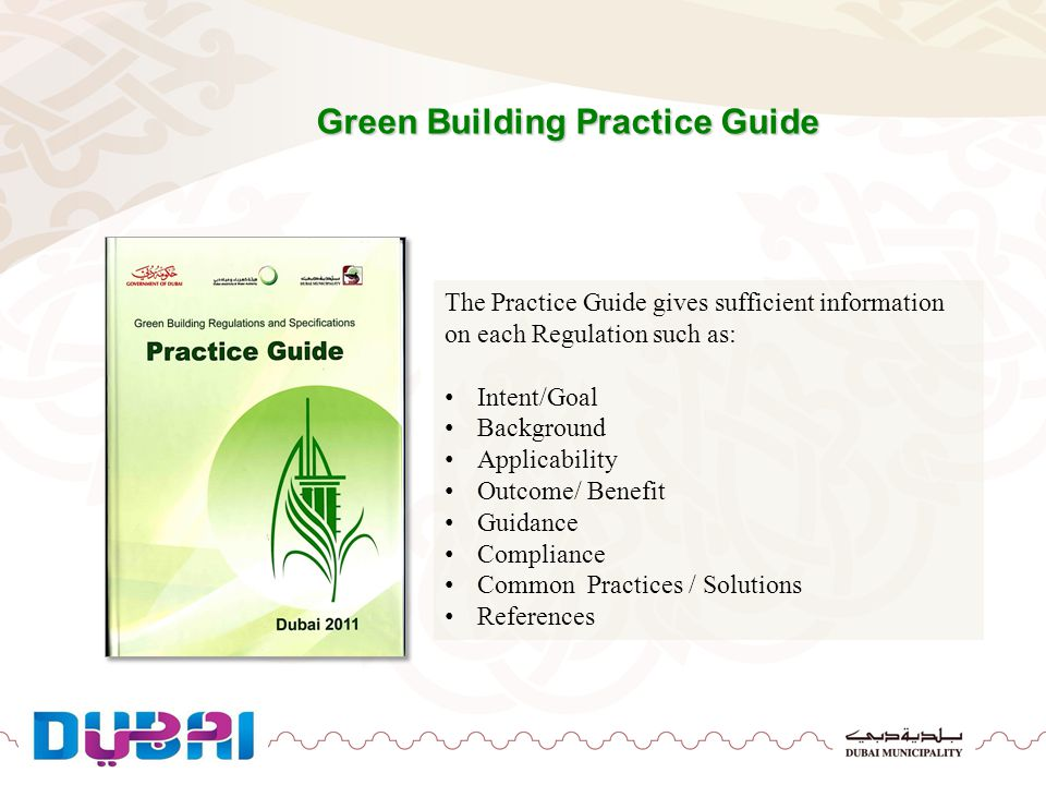 Green Building Practice Guide