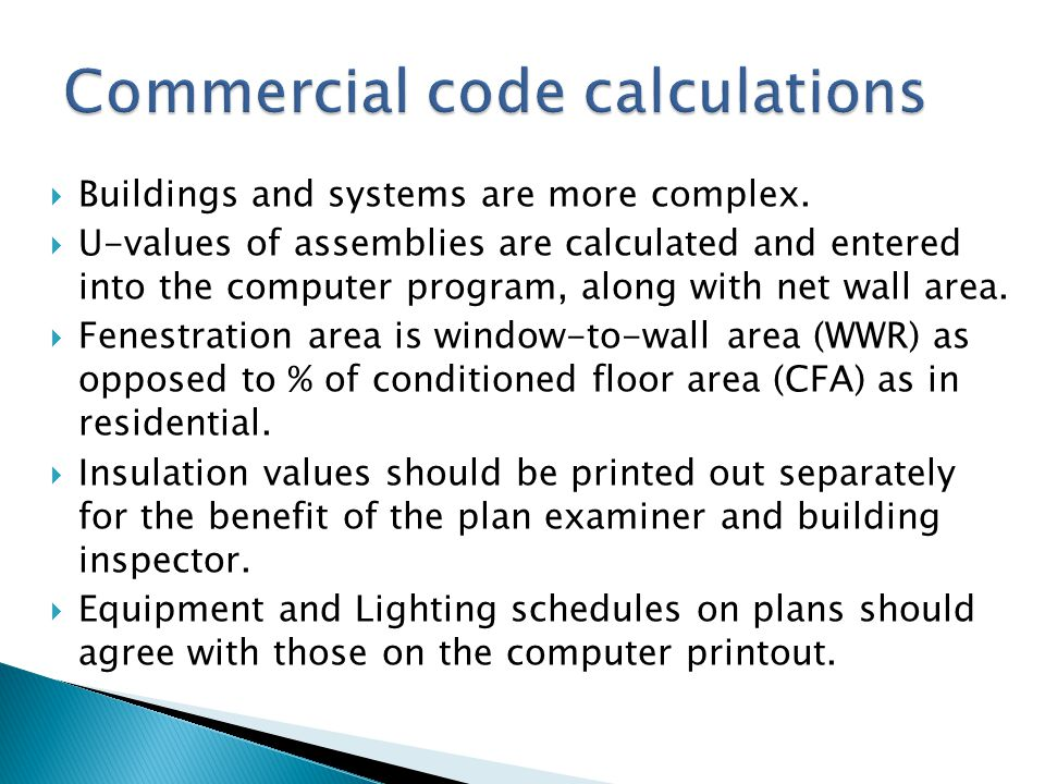 Commercial code calculations