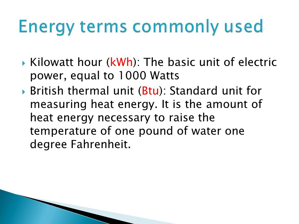 Energy terms commonly used
