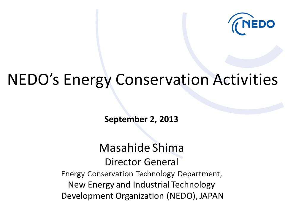 NEDO's Energy Conservation Activities