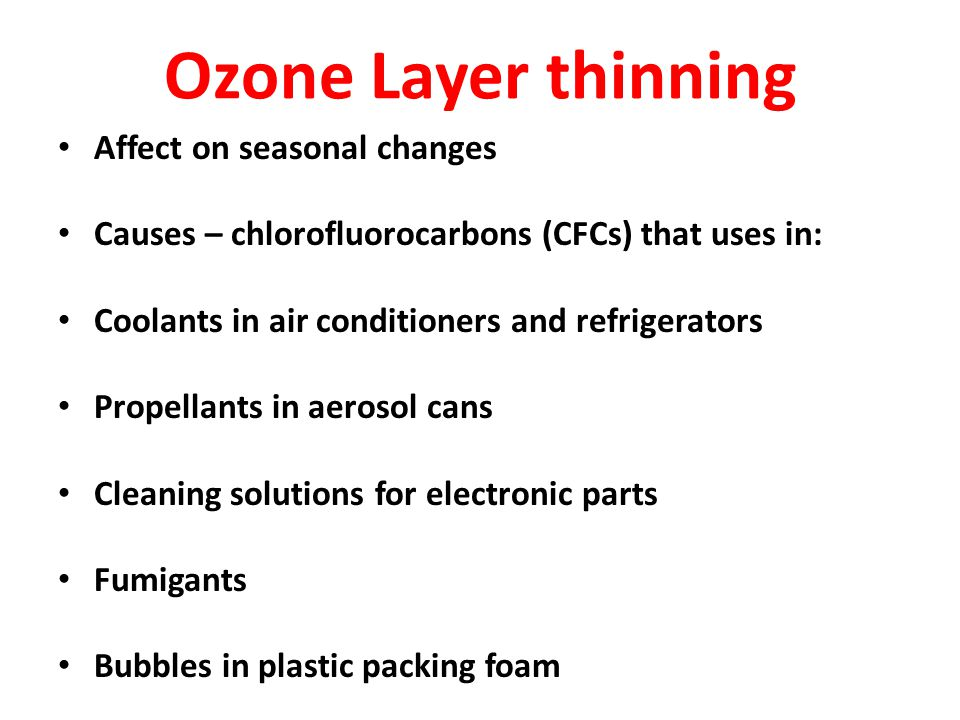 Ozone Layer thinning Affect on seasonal changes
