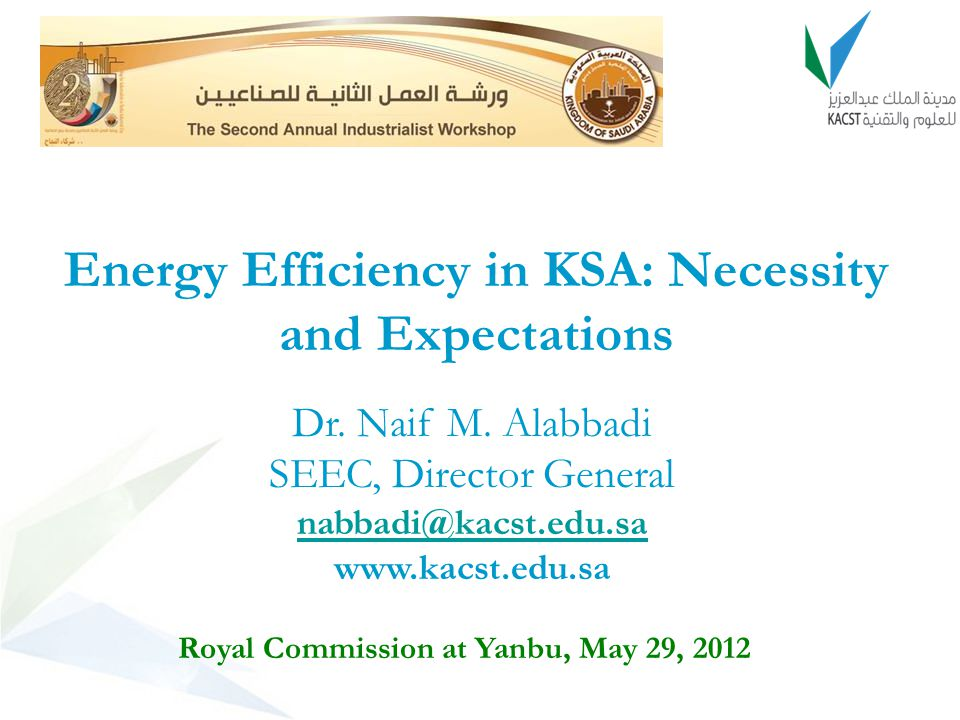 Energy Efficiency in KSA: Necessity and Expectations