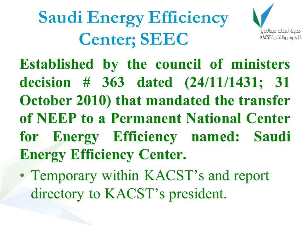 Saudi Energy Efficiency Center; SEEC