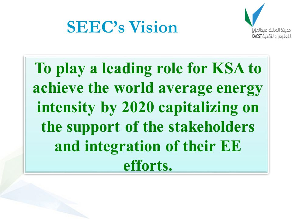 SEEC's Vision