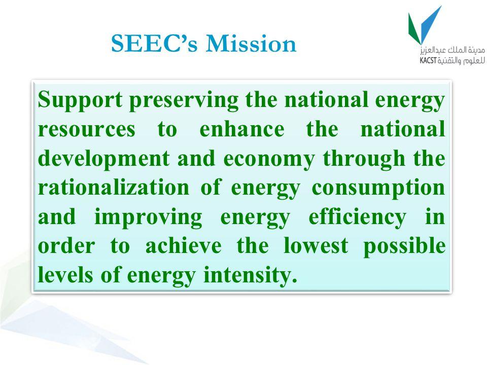 SEEC's Mission