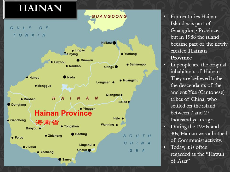 hAINAN For centuries Hainan Island was part of Guangdong Province, but in 1988 the island became part of the newly created Hainan Province.