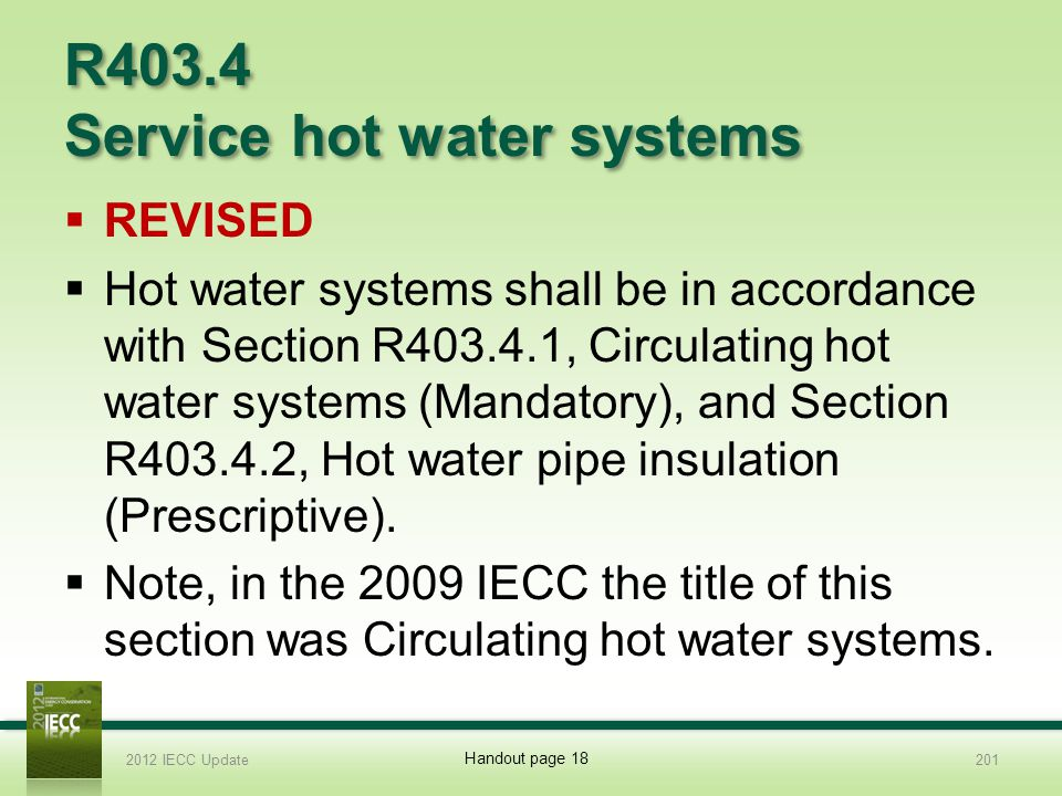 R403.4 Service hot water systems