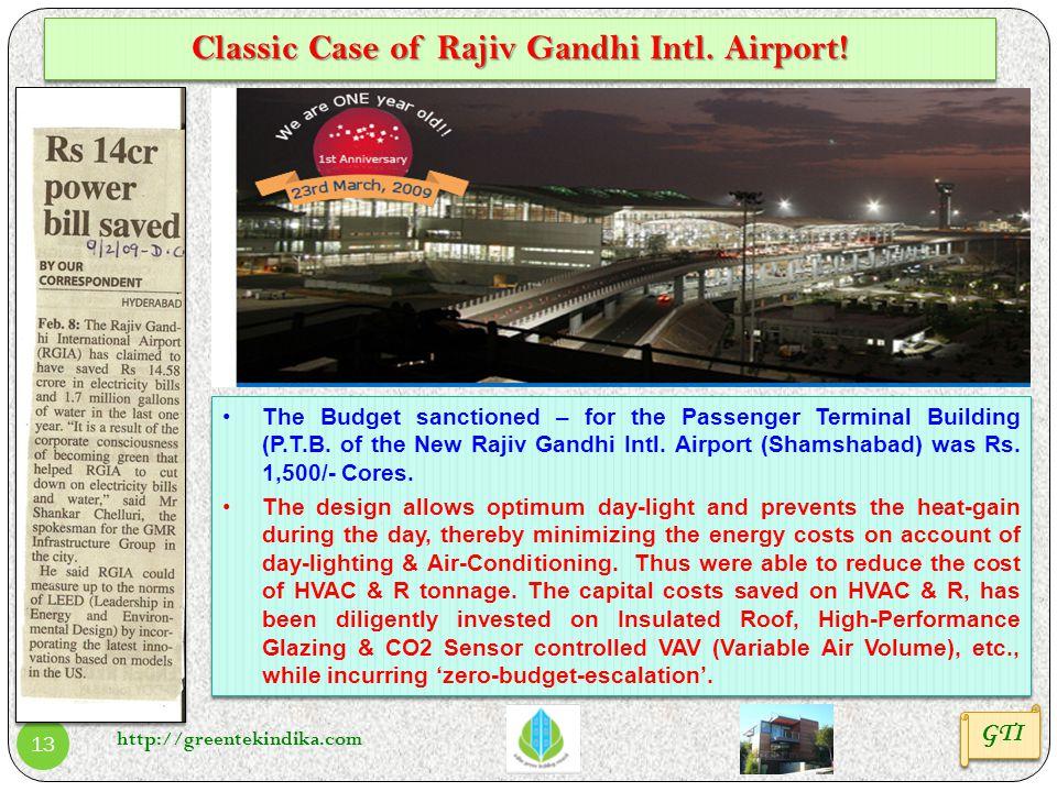 Classic Case of Rajiv Gandhi Intl. Airport!