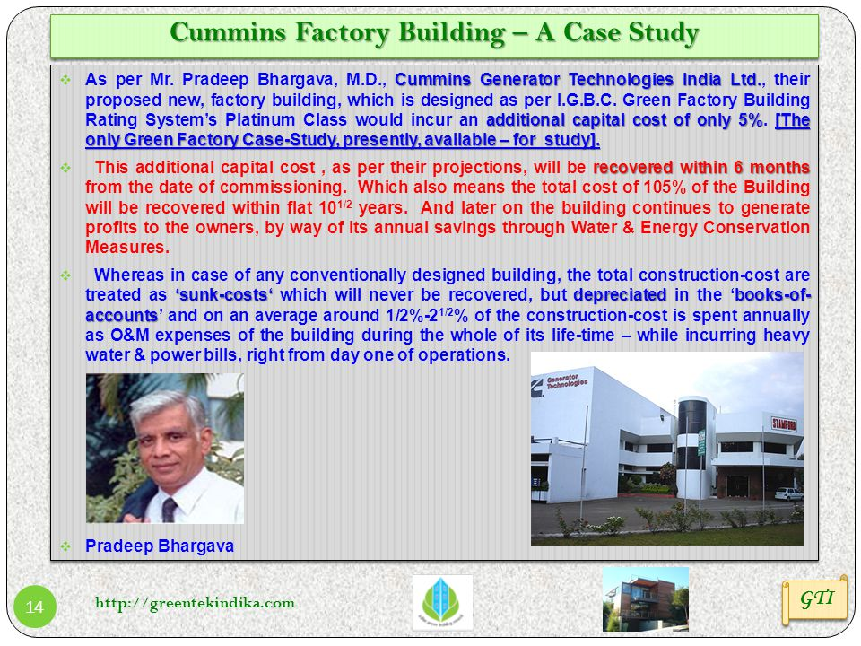 Cummins Factory Building – A Case Study