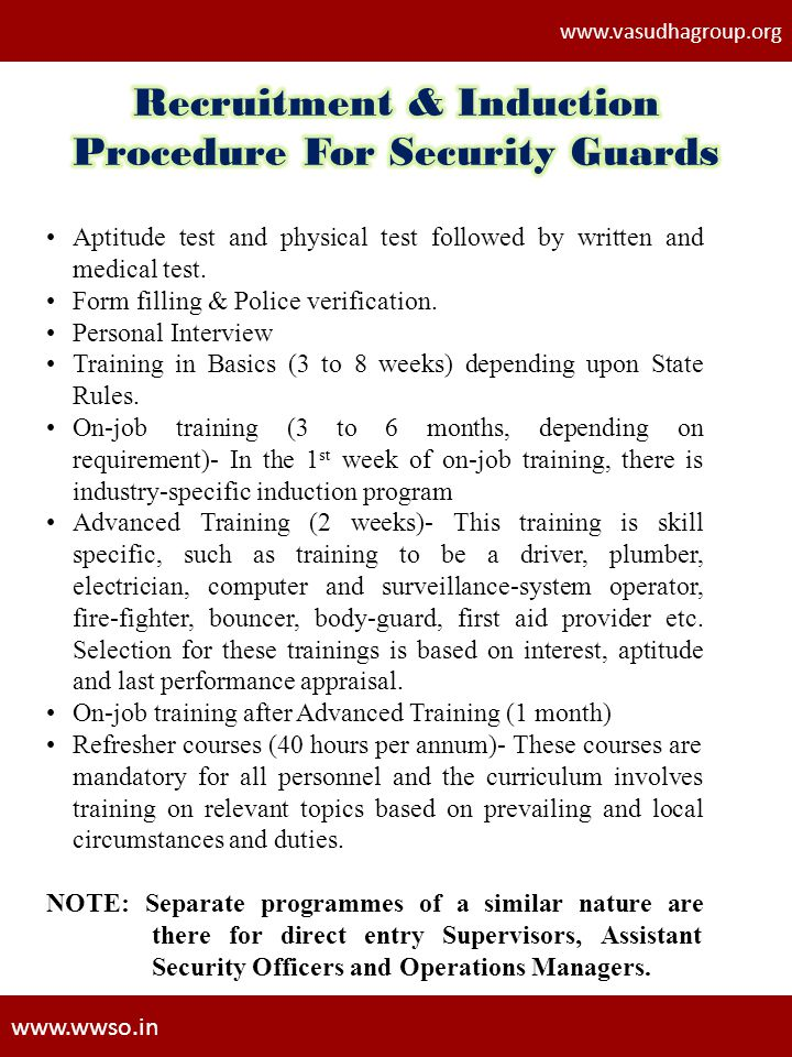 Recruitment & Induction Procedure For Security Guards