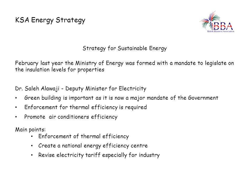 Strategy for Sustainable Energy