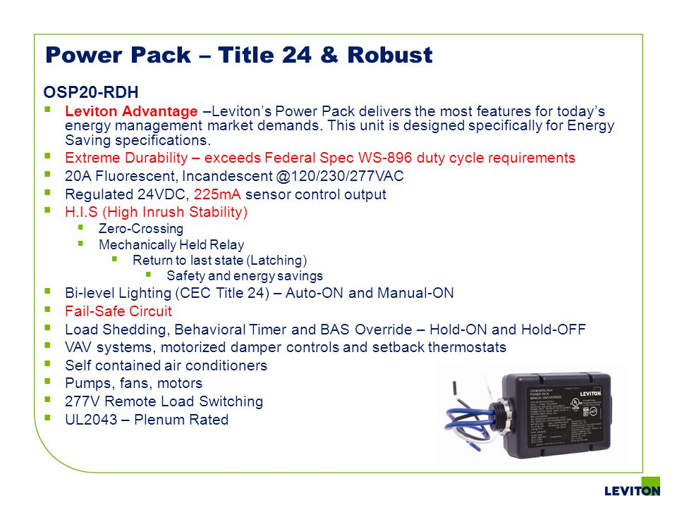Power Pack – Title 24 & Robust
