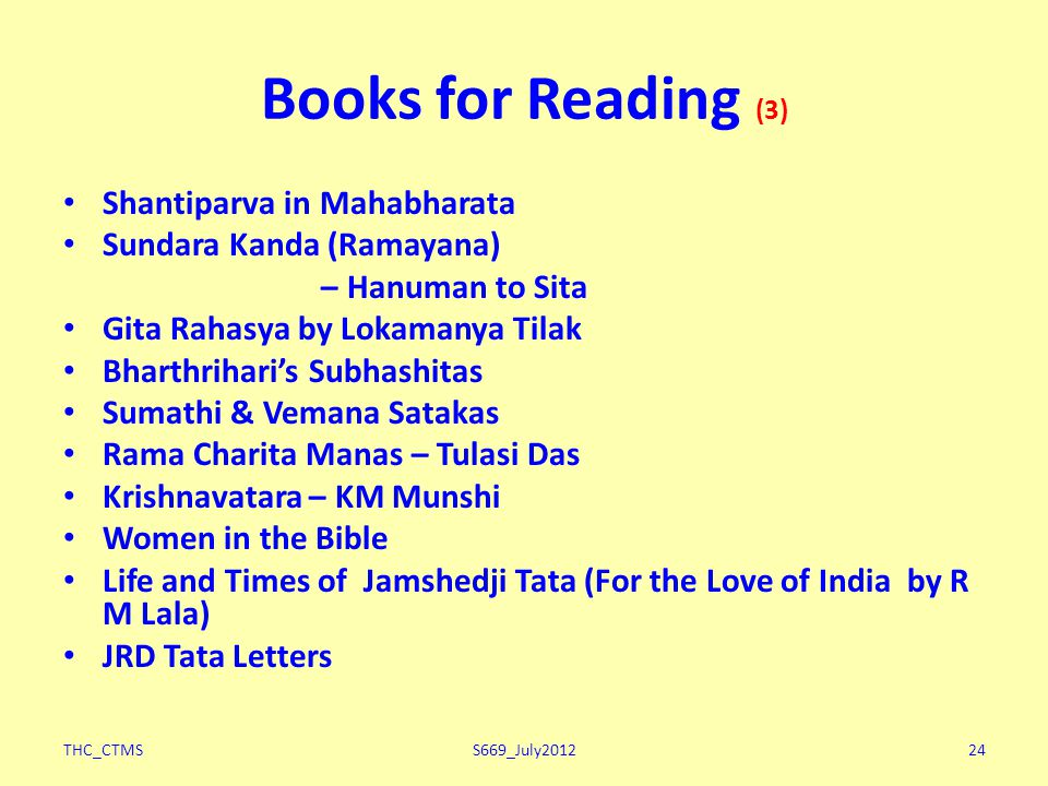 Books for Reading (3) Shantiparva in Mahabharata
