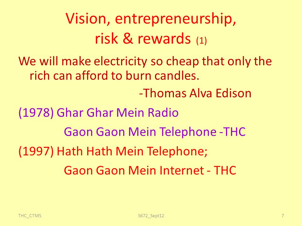 Vision, entrepreneurship, risk & rewards (1)