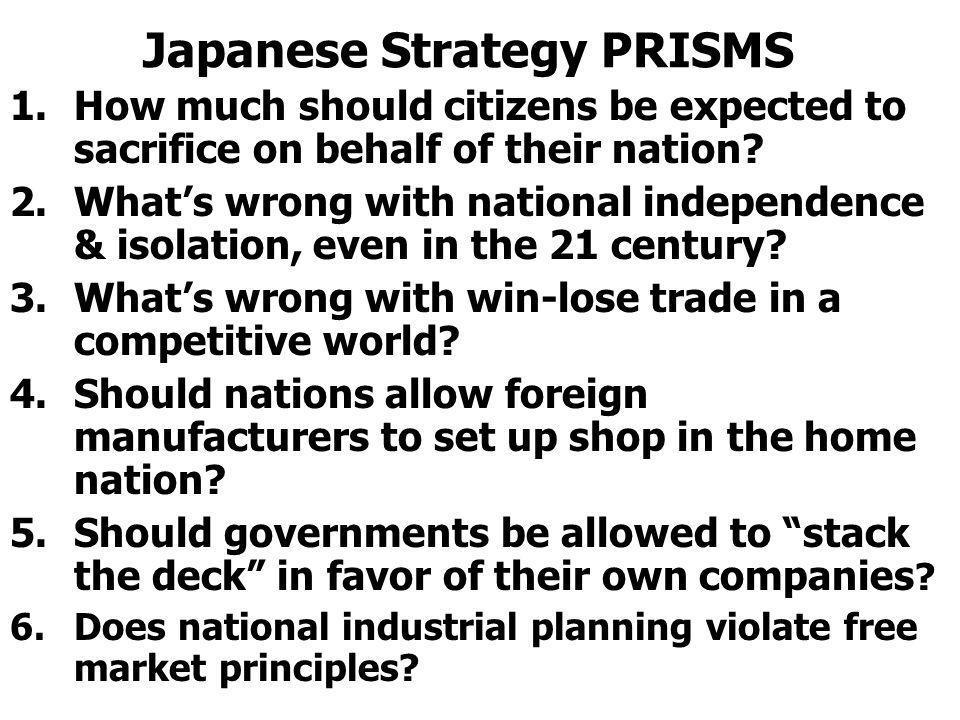 Japanese Strategy PRISMS