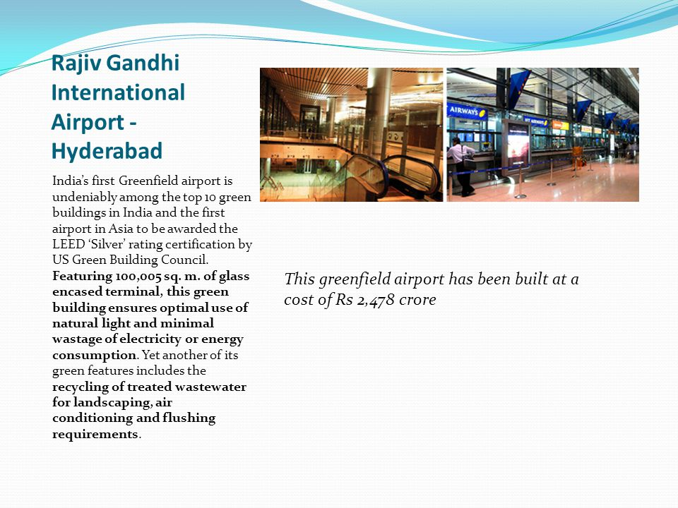 Rajiv Gandhi International Airport - Hyderabad