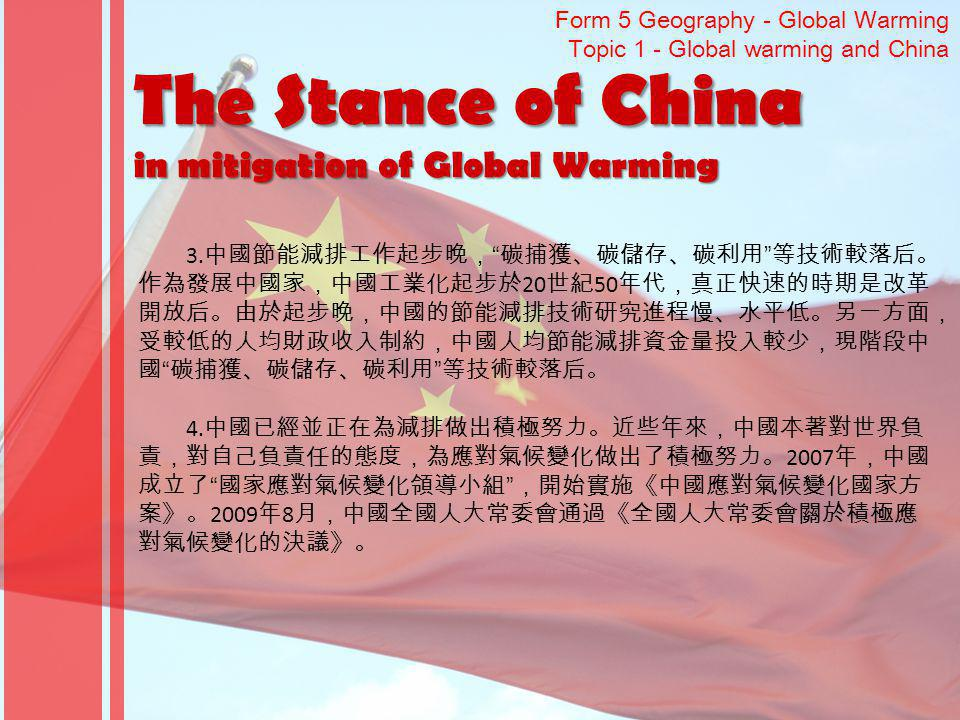 The Stance of China in mitigation of Global Warming