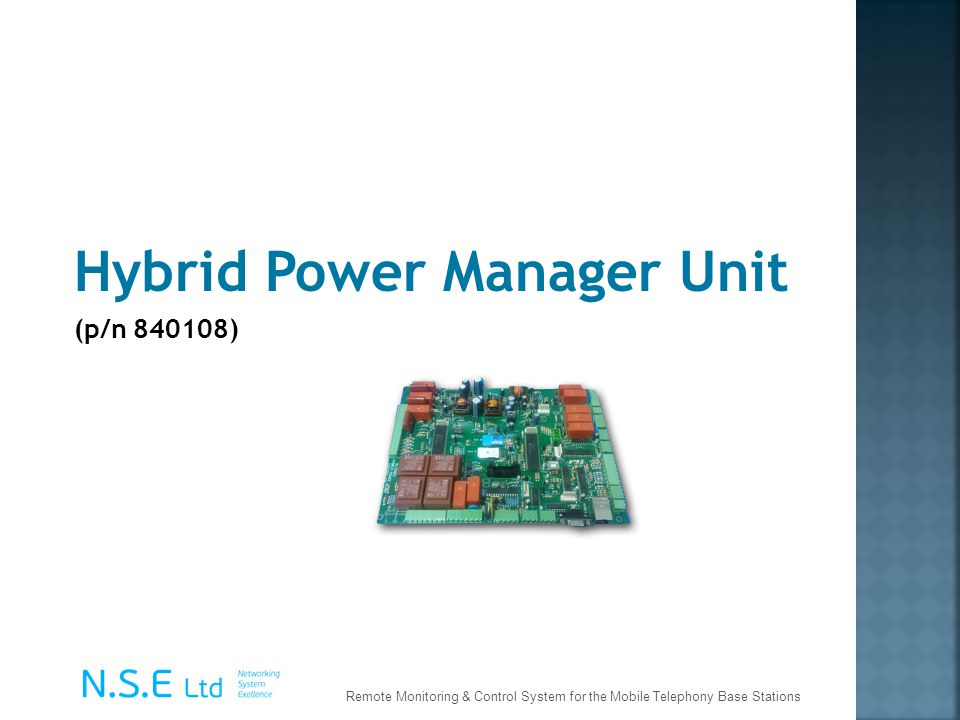Hybrid Power Manager Unit