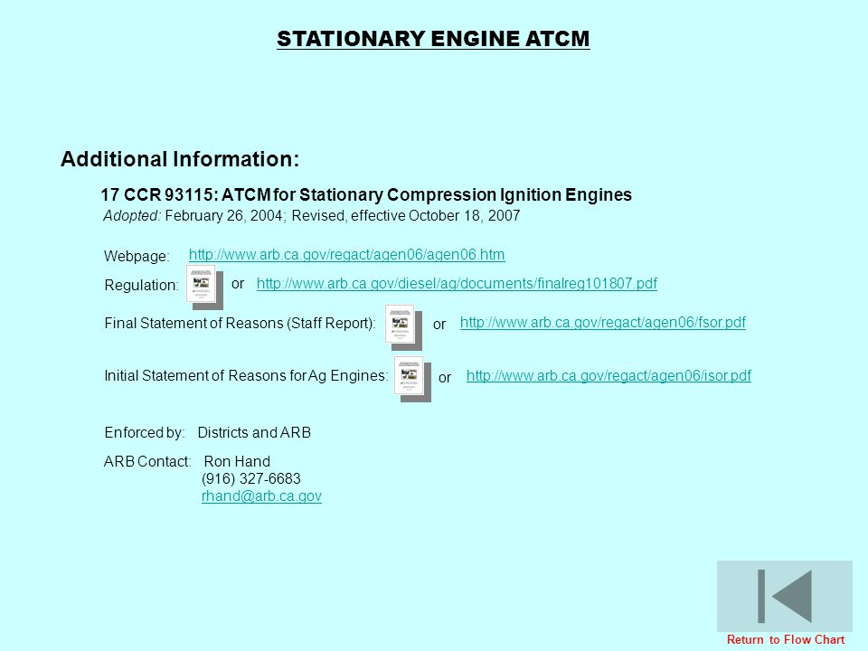 STATIONARY ENGINE ATCM