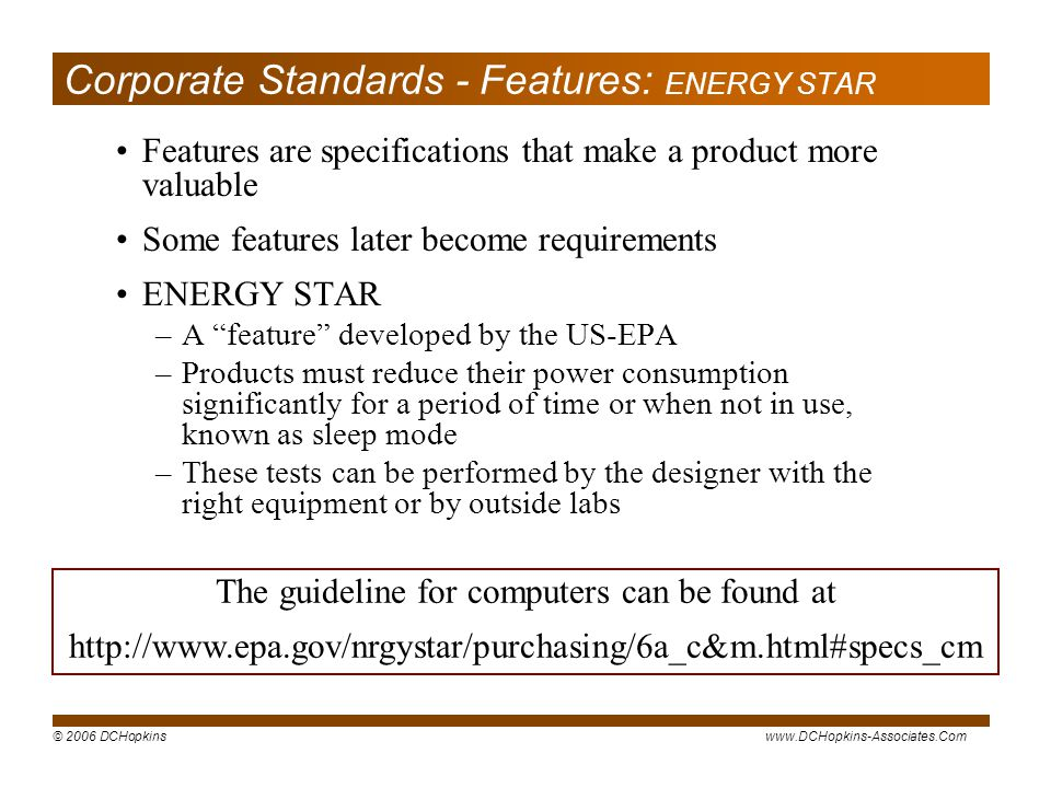 Corporate Standards - Features: ENERGY STAR