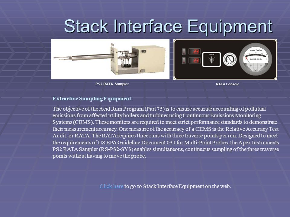 Stack Interface Equipment
