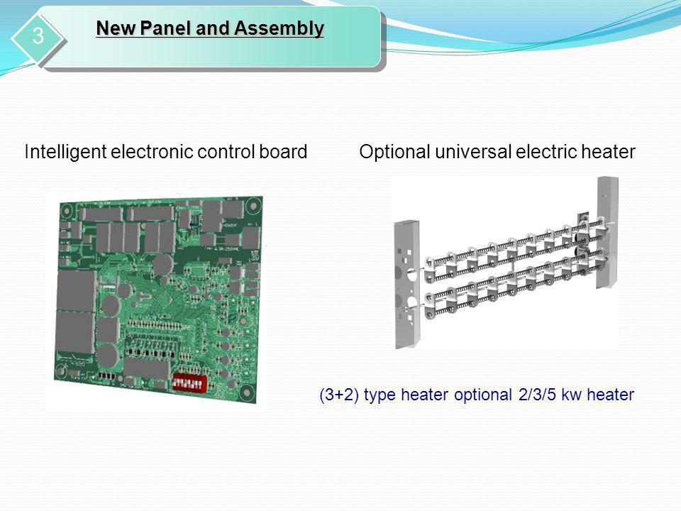 (3+2) type heater optional 2/3/5 kw heater