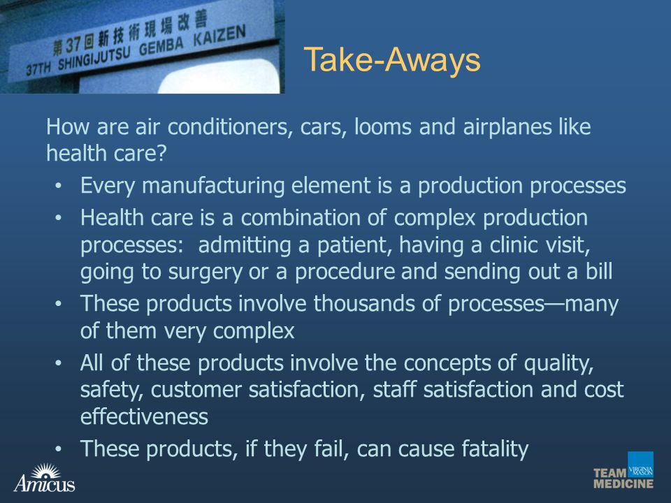 Take-Aways How are air conditioners, cars, looms and airplanes like health care Every manufacturing element is a production processes.