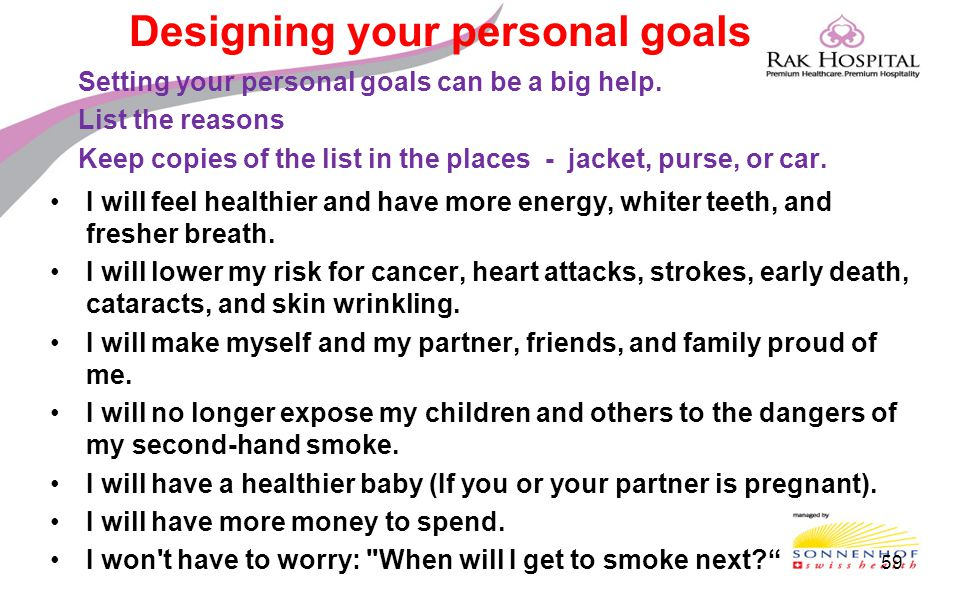 Designing your personal goals