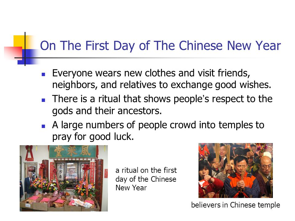 On The First Day of The Chinese New Year