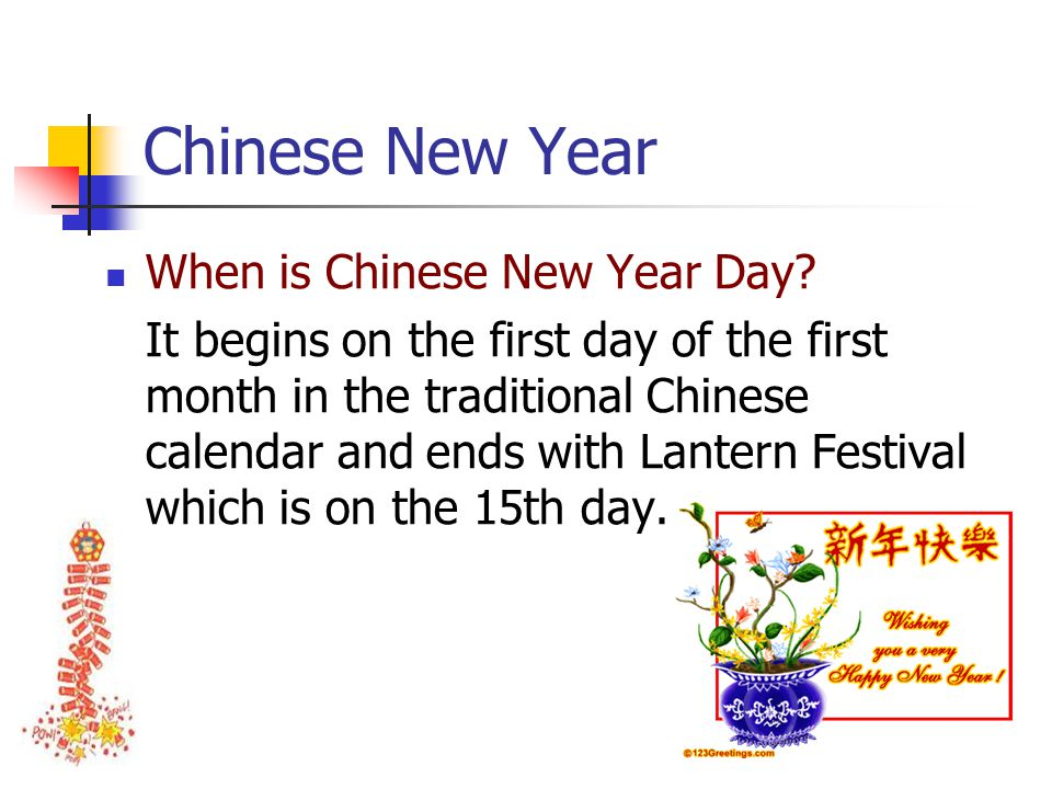 Chinese New Year When is Chinese New Year Day