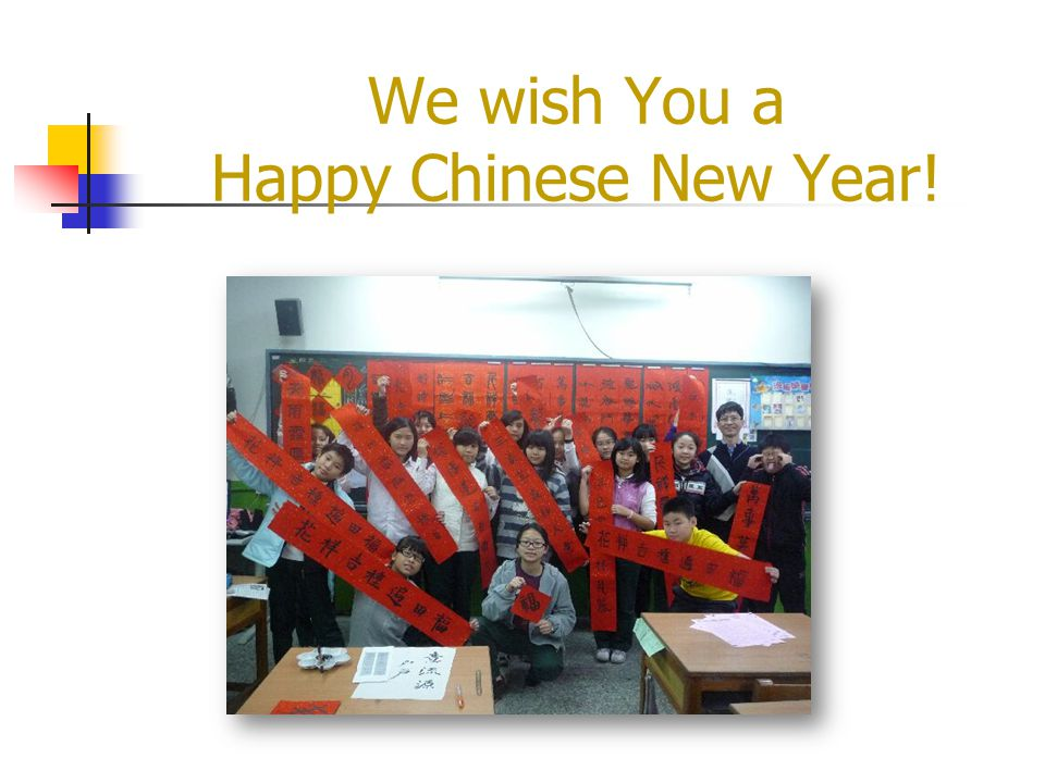 We wish You a Happy Chinese New Year!