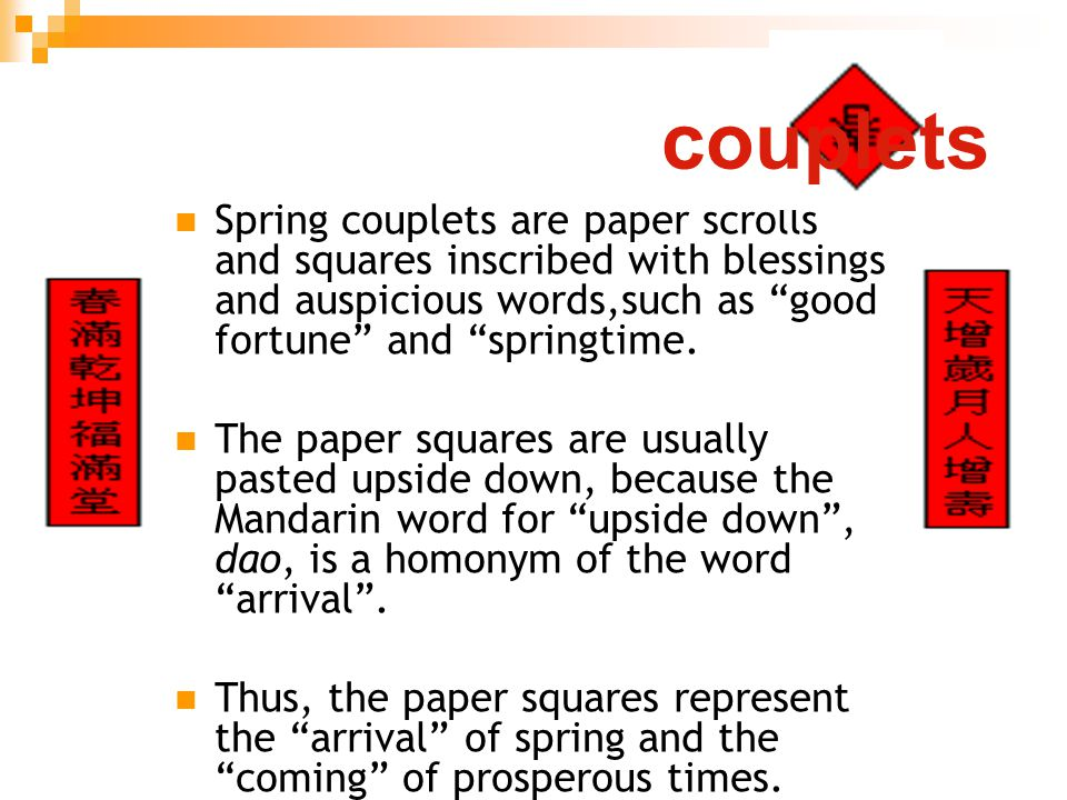 couplets Spring couplets are paper scrolls and squares inscribed with blessings and auspicious words,such as good fortune and springtime.