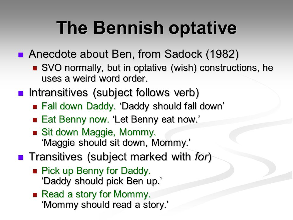The Bennish optative Anecdote about Ben, from Sadock (1982)
