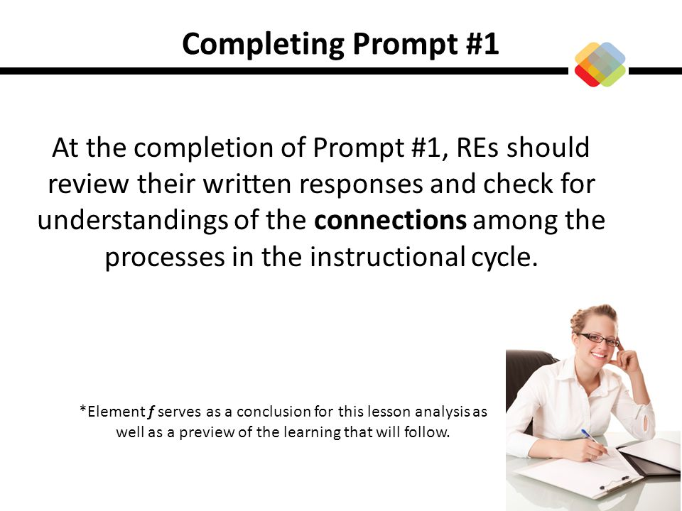 Completing Prompt #1