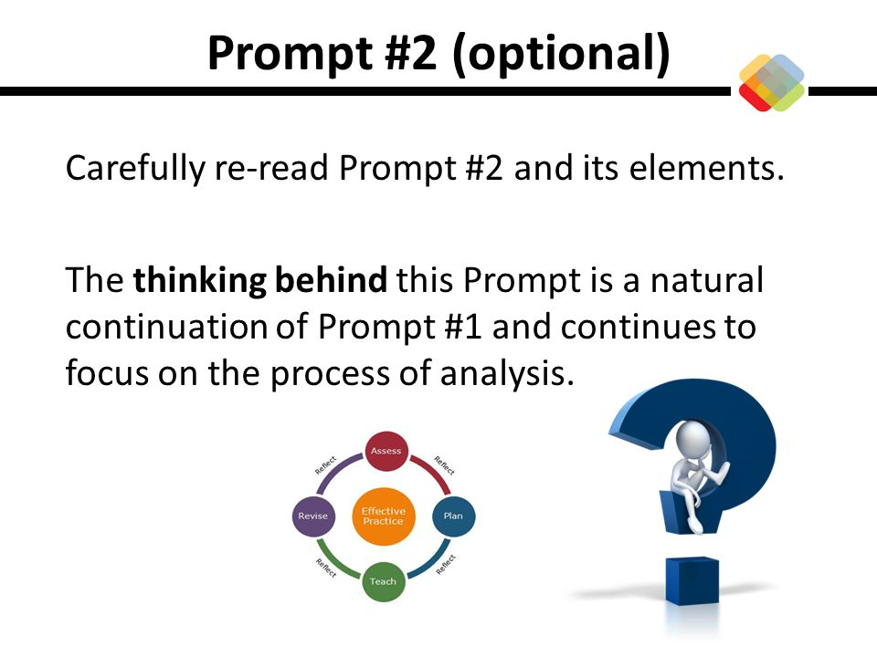 Prompt #2 (optional)