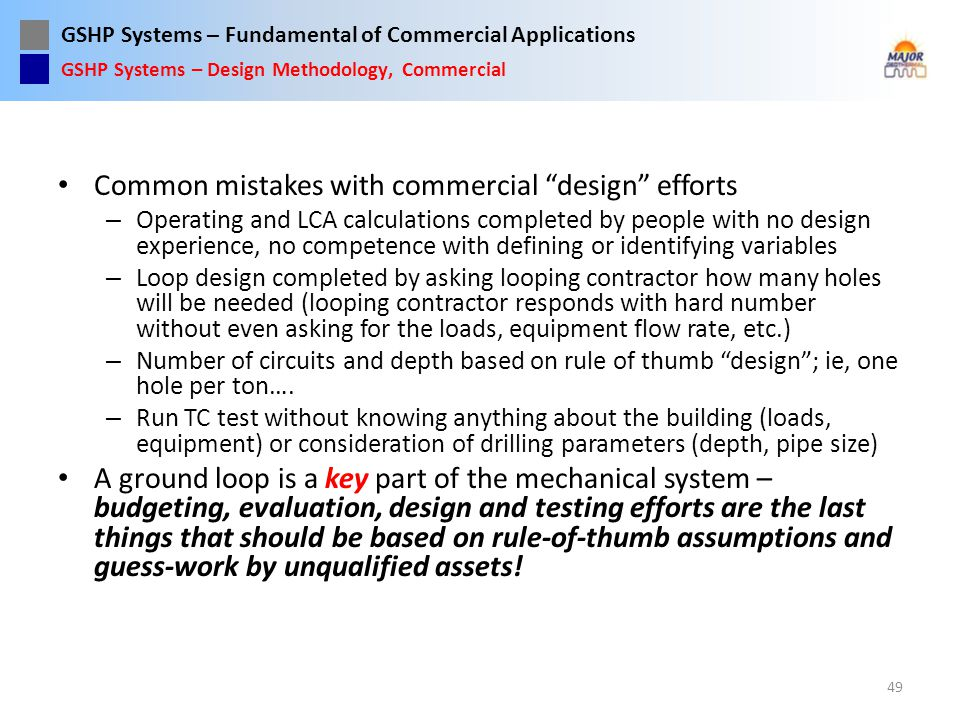 Common mistakes with commercial design efforts