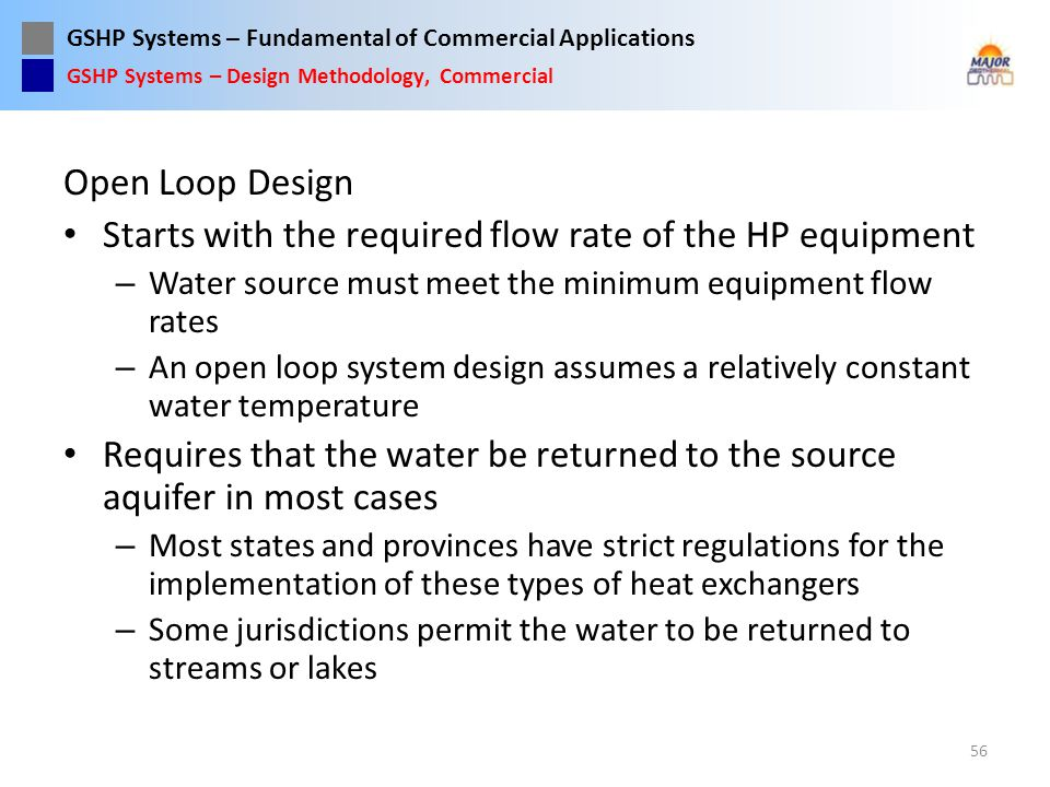 Starts with the required flow rate of the HP equipment