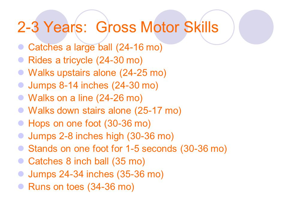 2-3 Years: Gross Motor Skills