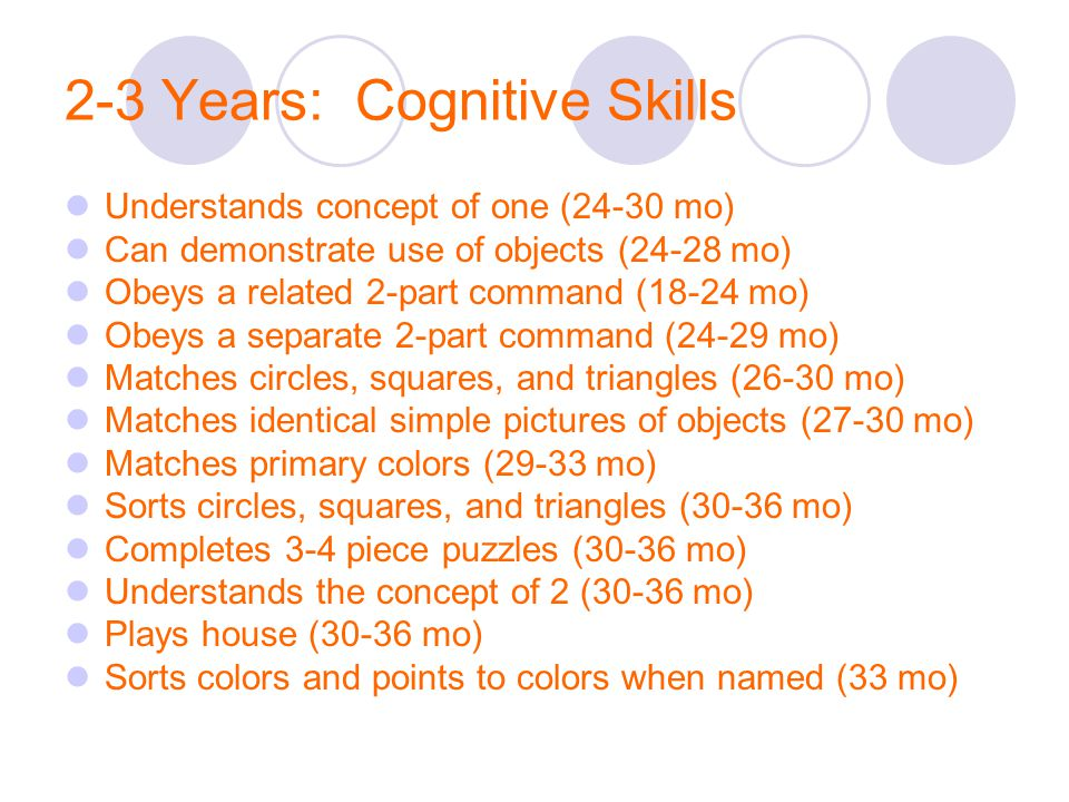 2-3 Years: Cognitive Skills