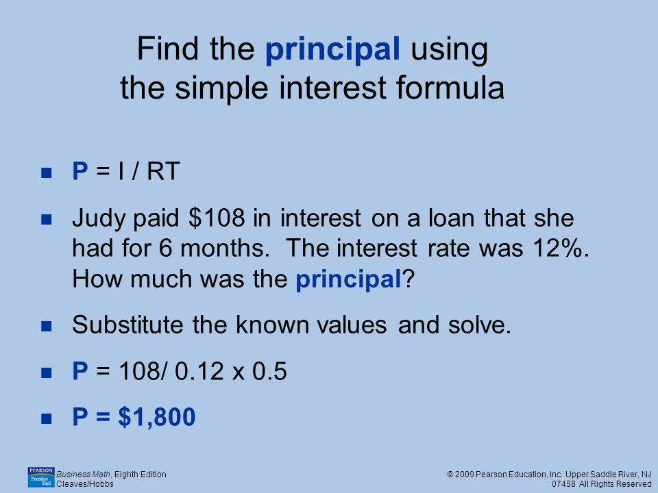Find the principal using the simple interest formula