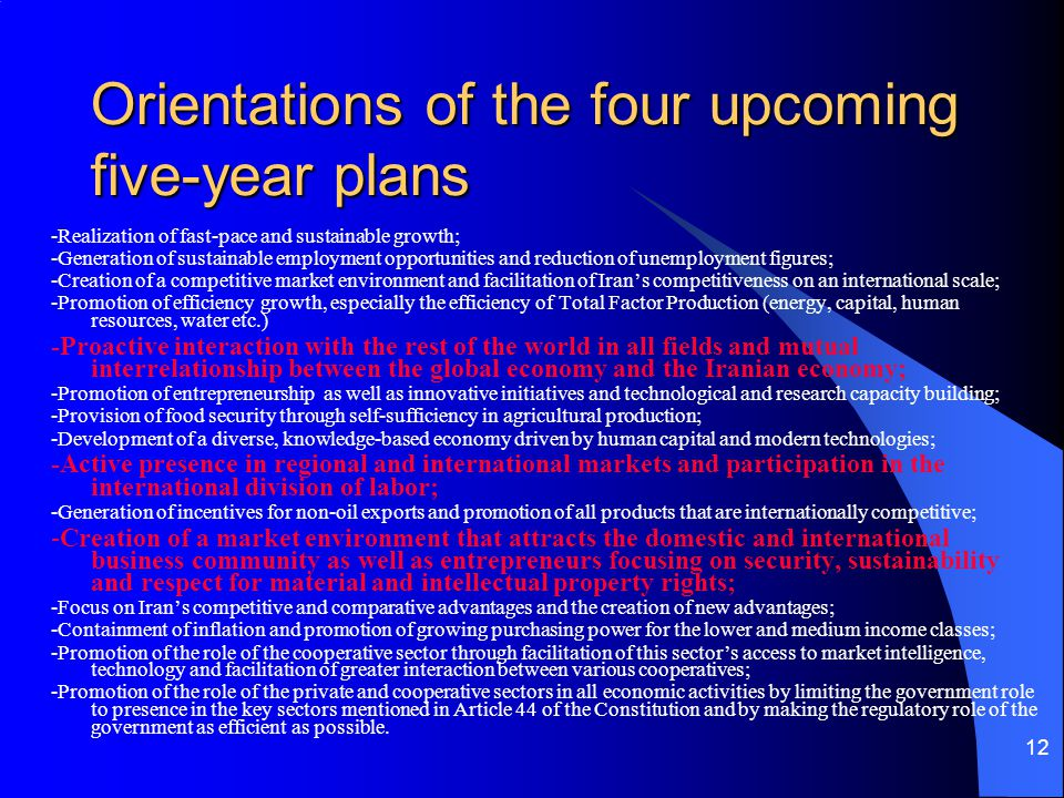 Orientations of the four upcoming five-year plans
