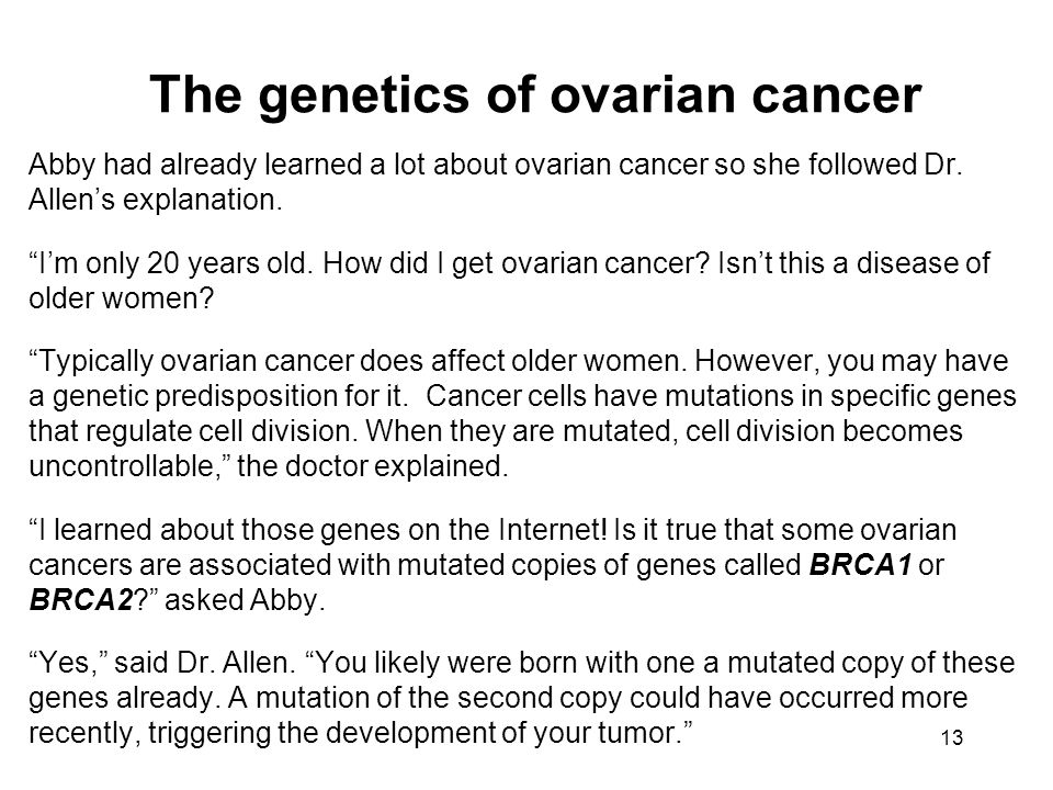 The genetics of ovarian cancer