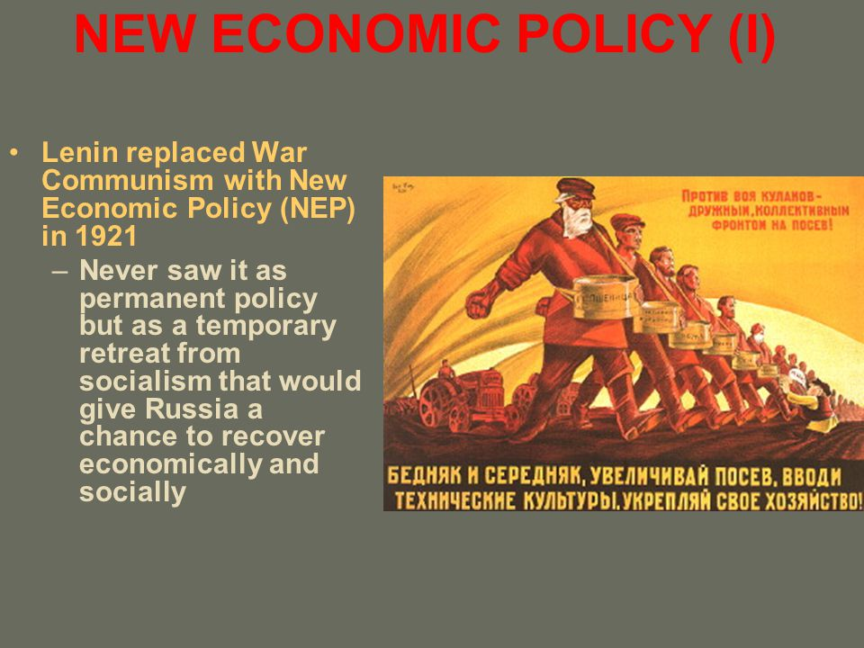 The new economic policy