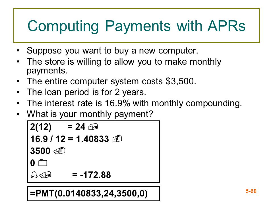Computing Payments with APRs