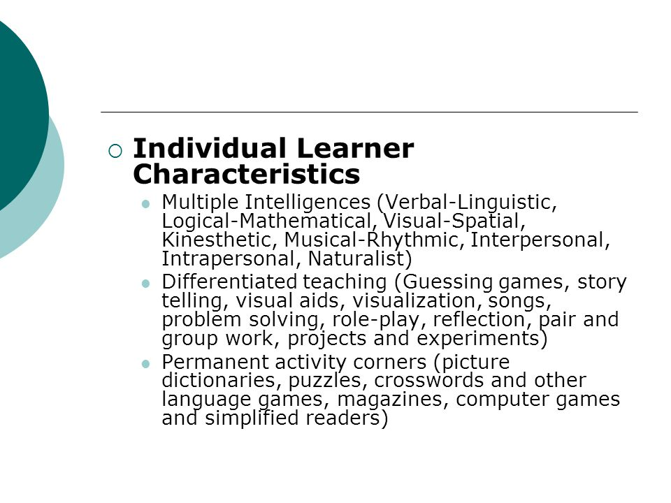 Individual Learner Characteristics