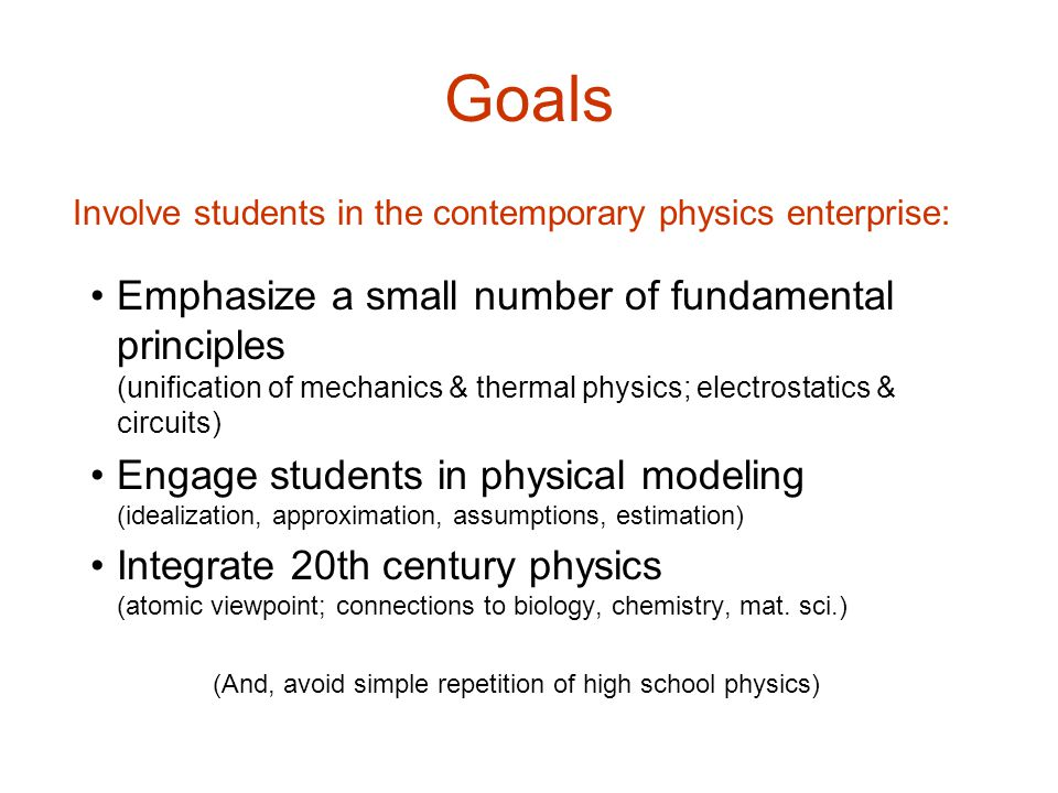 (And, avoid simple repetition of high school physics)