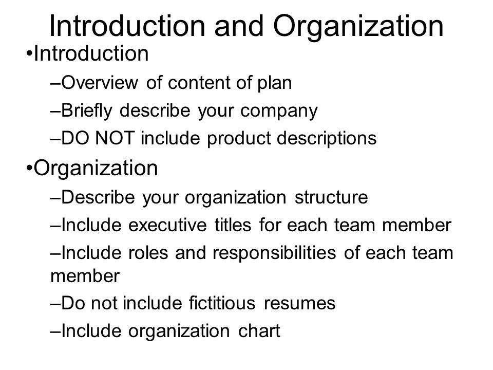 Introduction and Organization